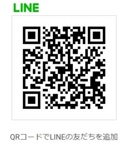 アクトコール LINE QRコード